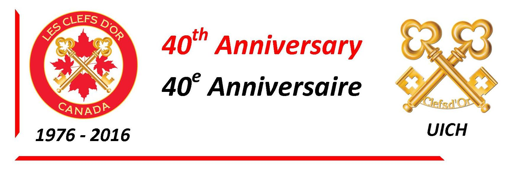 LCDC Logo 40th black