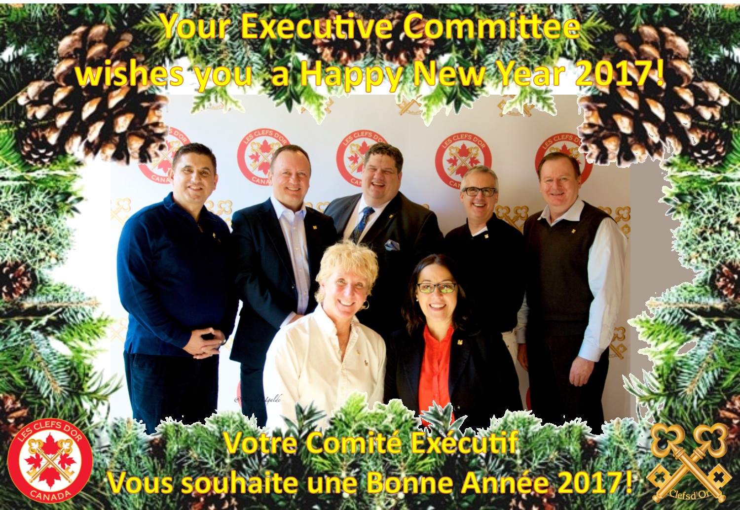 exec-comm-happy-new-year-2017